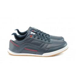 Мъжки спортни обувки Bulldozer 61054 т.син