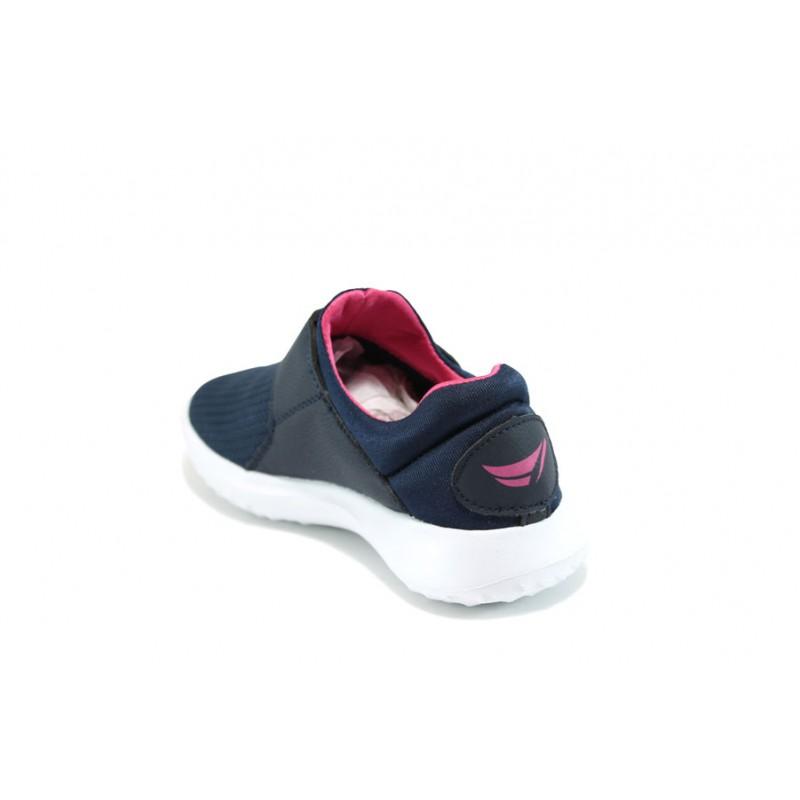 Детски маратонки с лепенки ГК 30153 син