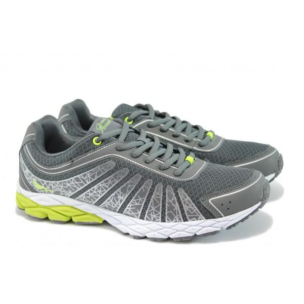 Дишащи мъжки маратонки с класическо ходило ГК 30110 т.сив