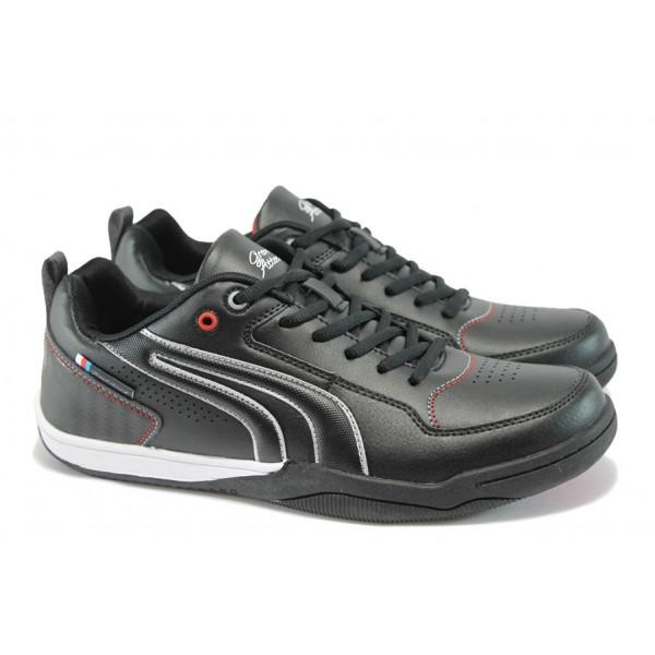 Мъжки кожени маратонки ГК 30105 черен