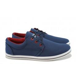 Мъжки спортни обувки ГК 30106 син
