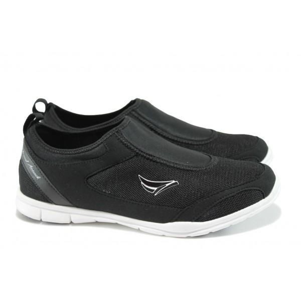 Мъжки спортни обувки без връзки ГК 30107-1 черен | Мъжки маратонки | MES.BG