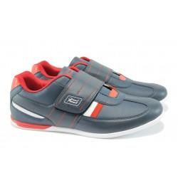 Мъжки спортни обувки с лепенки ГК 30103 син