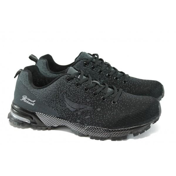 Мъжки дишащи маратонки ГК 30114 черен