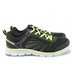 Мъжки дишащи маратонки Bulldozer 61025 черен-зелен