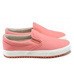Дамски спортни обувки Bulldozer 61214 розов