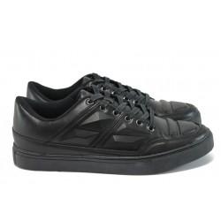 Мъжки спортни обувки Bulldozer 151112-1 черен