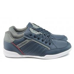 Мъжки спортни обувки Bulldozer 62054 син