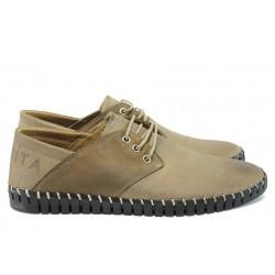 Мъжки анатомични обувки от естествена кожа МИ 106 бежов
