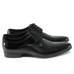 Елегантни мъжки обувки ФЯ 16039 черен