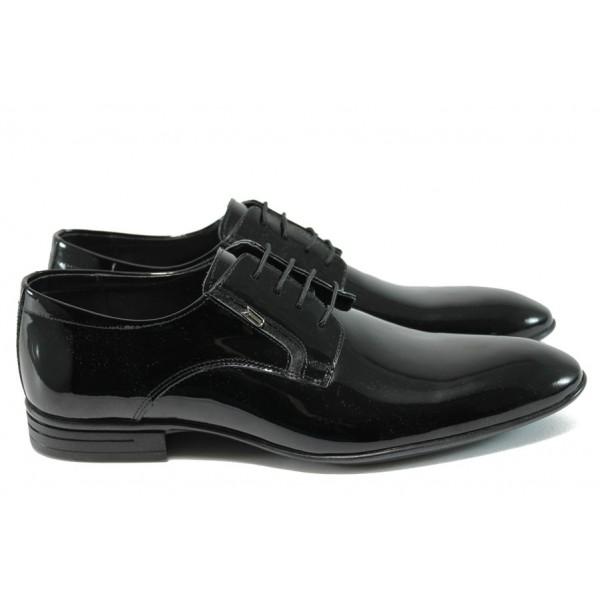 Елегантни мъжки обувки ФЯ 16001 черен лак