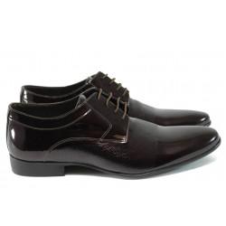 Елегантни мъжки обувки ФЯ 16039 бордо