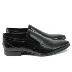 Елегантни мъжки обувки от естествена кожа ФЯ 16038 черен лак