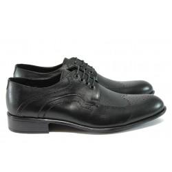 Елегантни мъжки обувки от естествена кожа КО 3050 черен