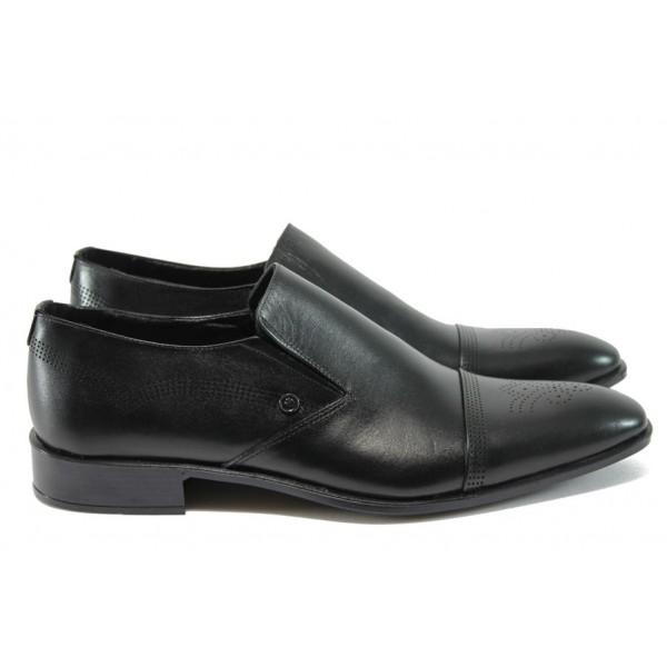 Елегантни мъжки обувки от естествена кожа КО 100 черен