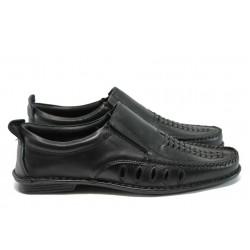 Анатомични мъжки обувки от естествена кожа КН 079-2019 черен