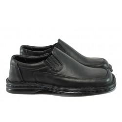 Анатомични български обувки от естествена кожа КН 041-65013 черен