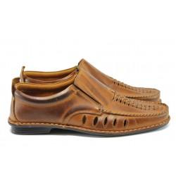 Анатомични мъжки обувки от естествена кожа КН 079-2019 кафяв