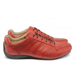 Мъжки спортни обувки от естествена кожа СБ 110 червен