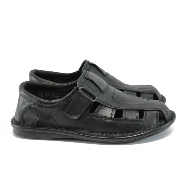 Анатомични мъжки затворени сандали КН 160-8069 черен