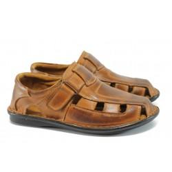 Анатомични мъжки затворени сандали КН 160-8069 кафяв
