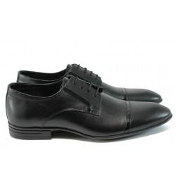 Елегантни мъжки обувки от естествена кожа-лак ФЯ 16009 черен