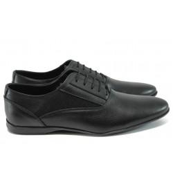 Спортно-елегантни мъжки обувки от естествена кожа КО 11-2111 черен