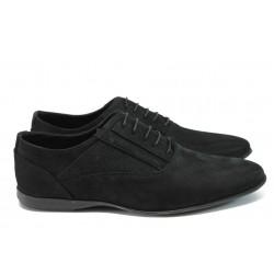 Спортно-елегантни мъжки обувки от естествен набук КО 11-2111 черен набук