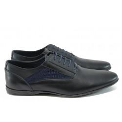 Спортно-елегантни мъжки обувки от естествена кожа КО 11-2111 син