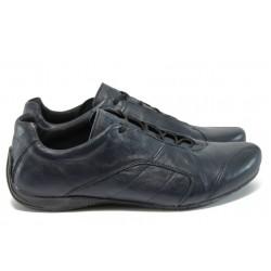 Мъжки спортни обувки от естествена кожа СБ 098 син