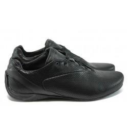 Мъжки спортни обувки от естествена кожа СБ 11208 черен