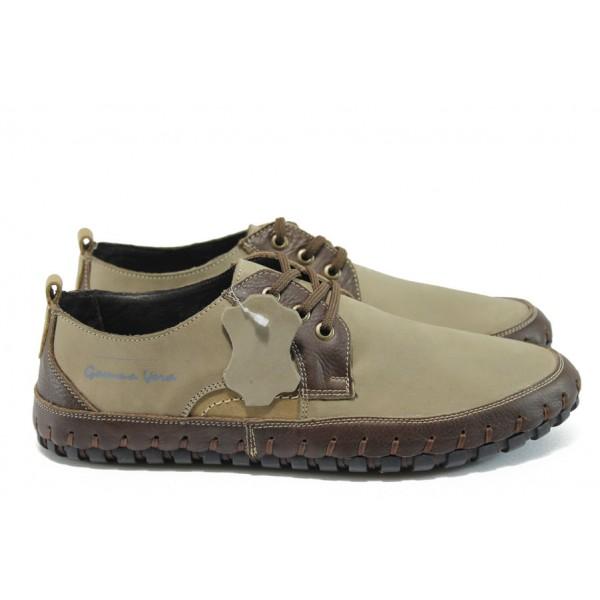Ортопедични мъжки обувки от естествен набук МЙ 83353 бежов