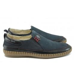 Ортопедични мъжки обувки от естествен набук МЙ 83347 син