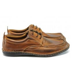 Анатомични мъжки обувки от естествена кожа КН 04-45125 кафяв
