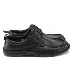 Анатомични български обувки от естествена кожа КН 04-45125 черен