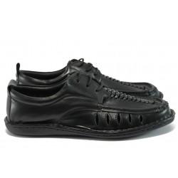 Анатомични мъжки обувки от естествена кожа КН 011-45125 черен