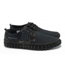 Ортопедични мъжки обувки от естествен набук МЙ 83353 т.син-черен