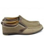 Спортно-елегантни мъжки обувки от естествена кожа МИ 114 бежов