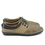 Мъжки обувки от естествена кожа МИ 105 кум