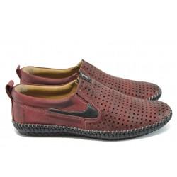 Мъжки обувки от естествена кожа МИ 025 бордо