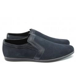 Мъжки спортно-елегантни обувки без връзки ЛД 41 син
