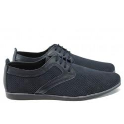 Мъжки спортно-елегантни обувки ЛД 42 т.син