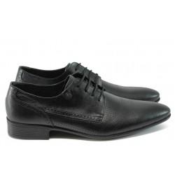 Мъжки спортно-елегантни обувки ЛД 644 черен