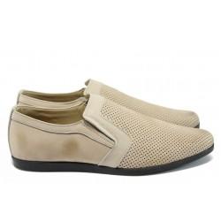 Мъжки спортно-елегантни обувки без връзки ЛД 41 бежов