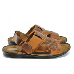 Анатомични мъжки чехли - сандали от естествена кожа КН 109-8069 кафяв