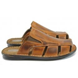 Анатомични български мъжки чехли от естествена кожа КН 141-8069 кафяв