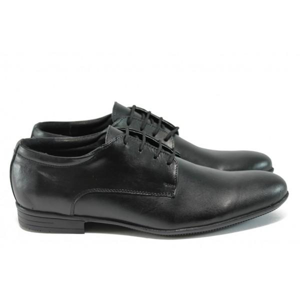 Анатомични български обувки от естествена кожа КН 15107 черен
