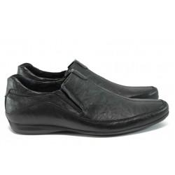 Анатомични спортно-елегантни мъжки обувки КН 115 черен