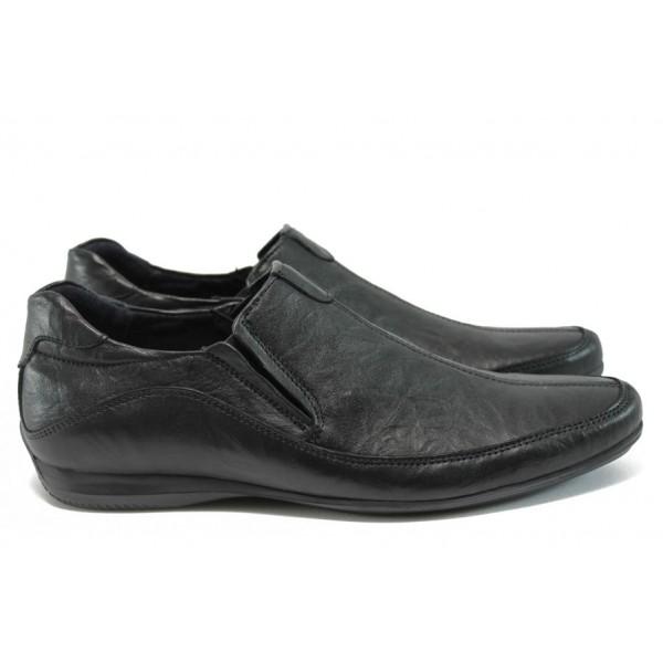 Анатомични спортно-елегантни мъжки обувки КН 115 черен | Мъжки ежедневни обувки | MES.BG