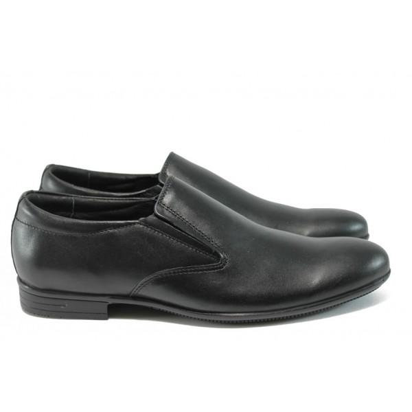 Анатомични спортно-елегантни мъжки обувки КН 25107 черен